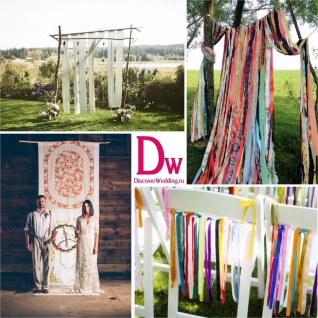 Hippie_wedding_06