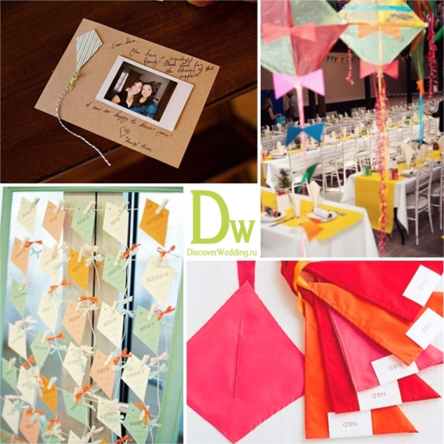 Kite_wedding_05