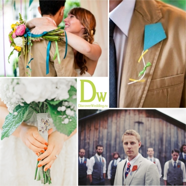 Kite_wedding_06