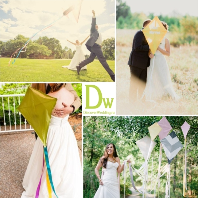 Kite_wedding_07