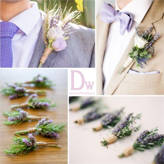 Lavender_decor_03