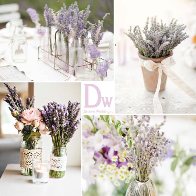 Lavender_decor_07