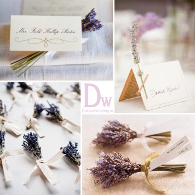Lavender_decor_08