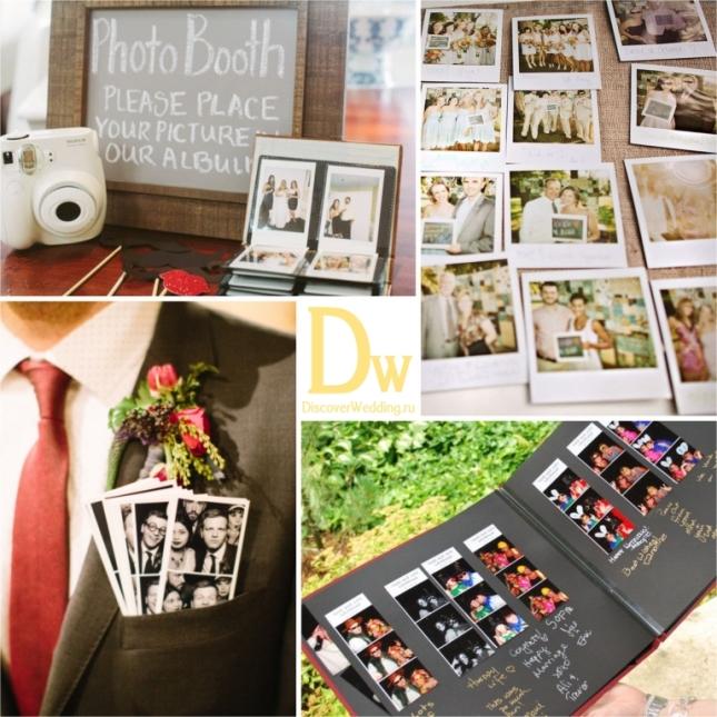 Photobooth_3