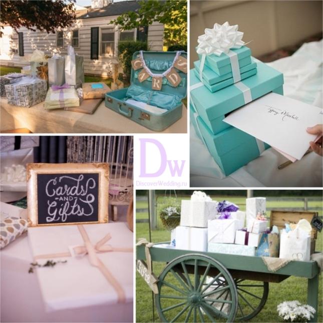 Wedding_congradultions_04