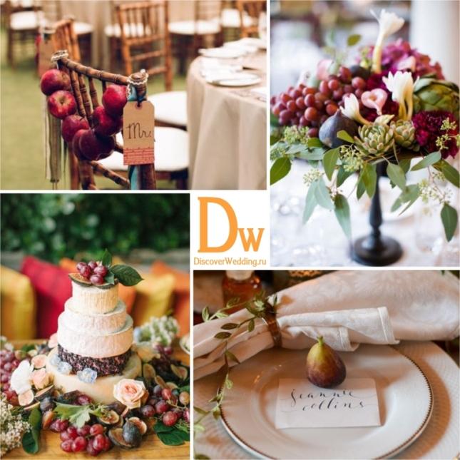 Fall_wedding_ideas_03