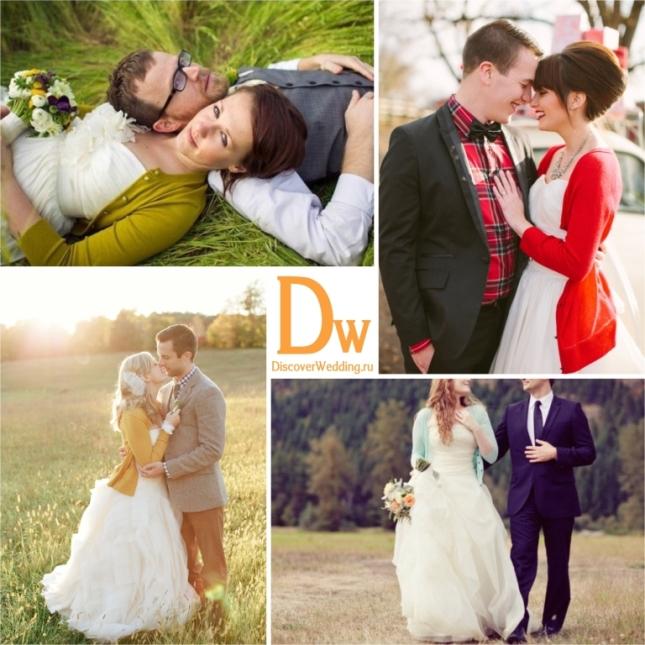 Fall_wedding_ideas_6