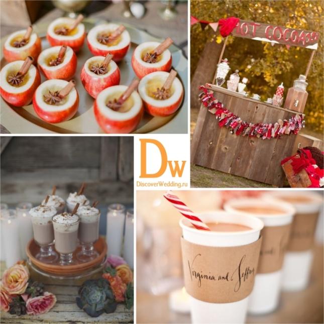 Fall_wedding_ideas_9