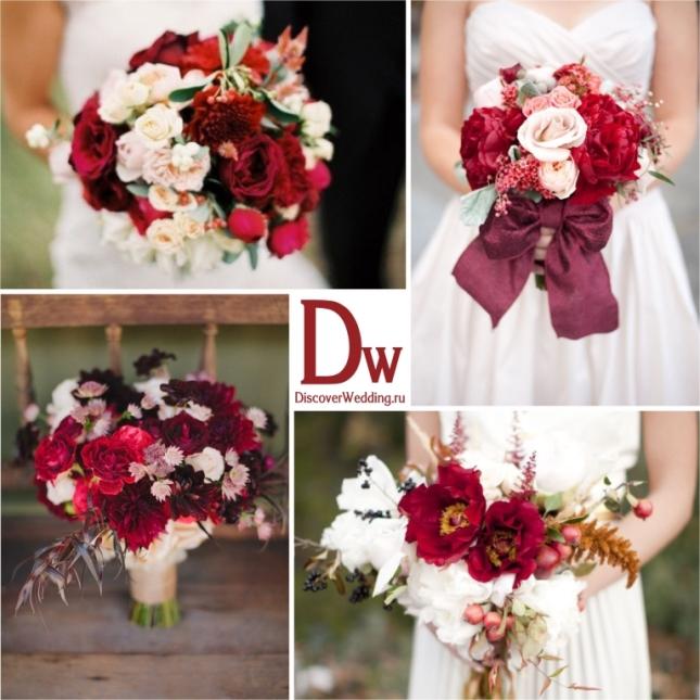 Свадебные букеты бордовый цвет
