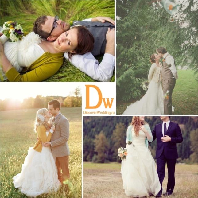 Fall_bride_attire_01
