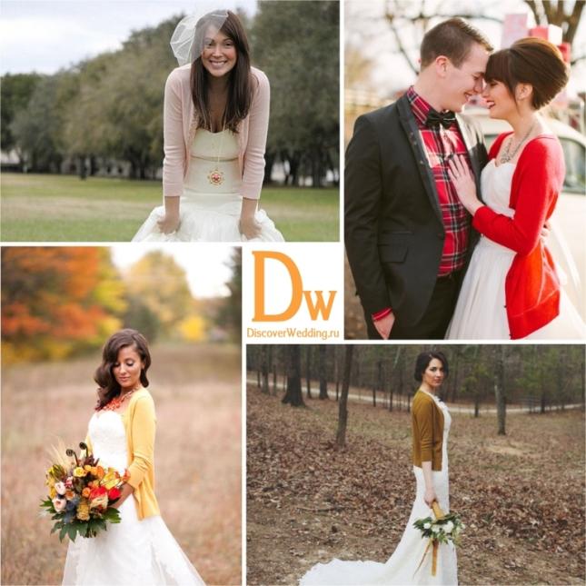 Fall_bride_attire_02