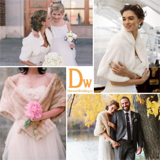 Fall_bride_attire_04