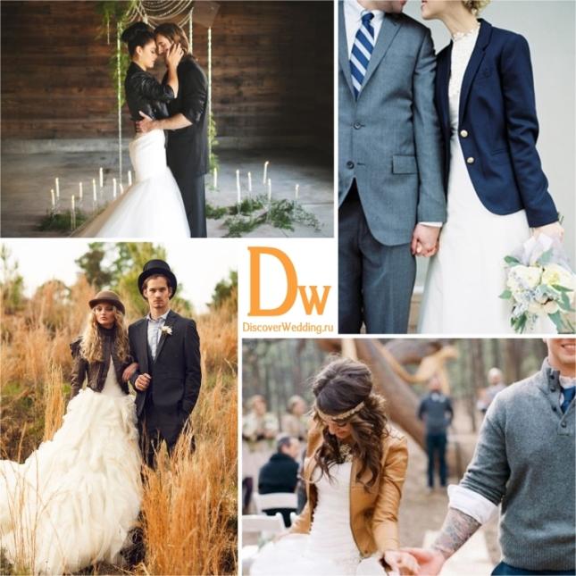 Fall_bride_attire_07