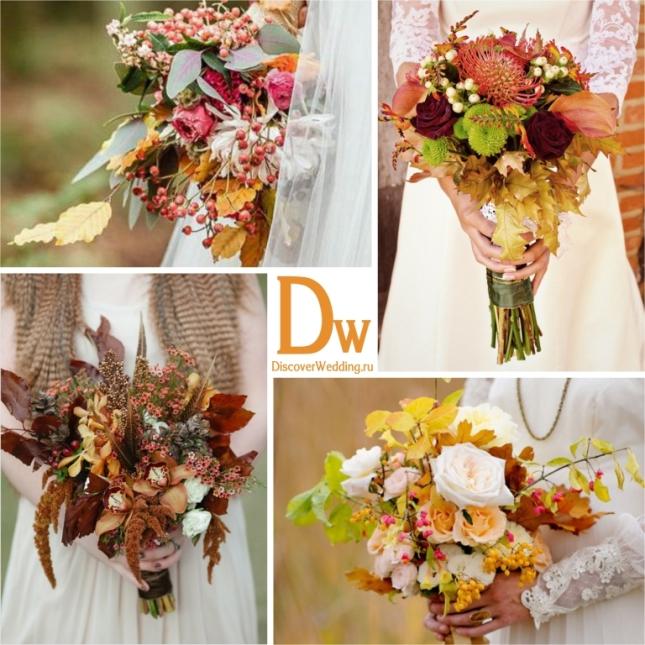 Fall_leaves_wedding_2