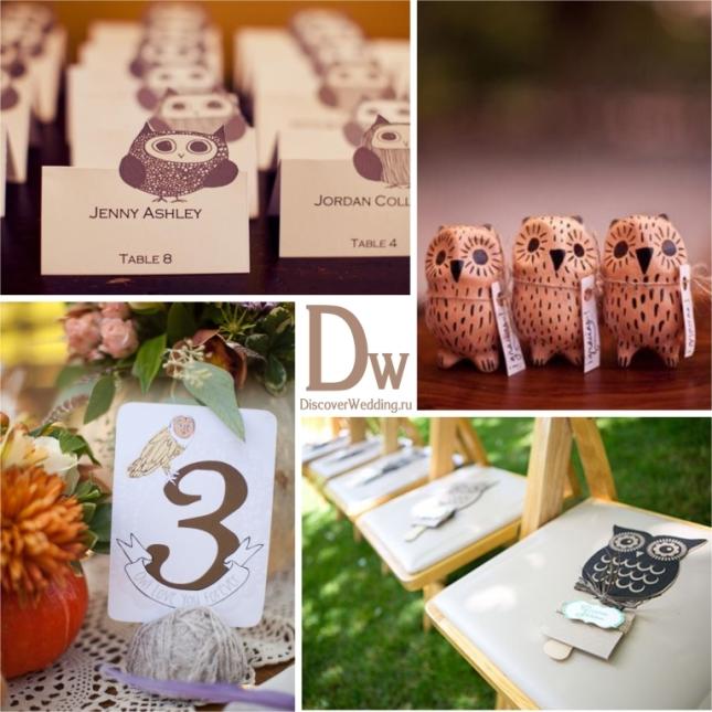 Owl_wedding_04