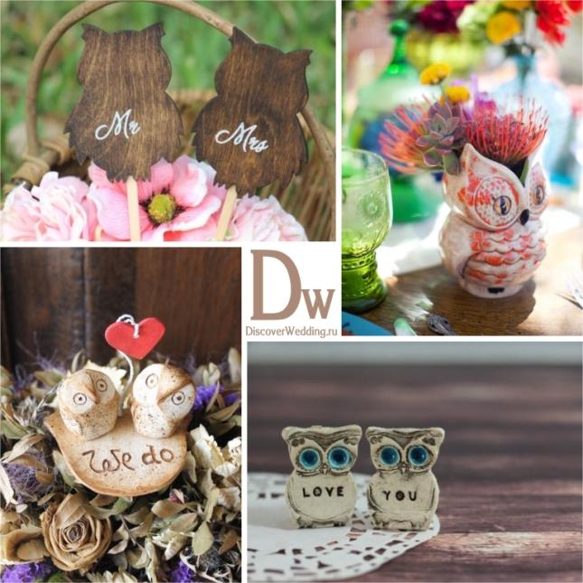 Owl_wedding_05