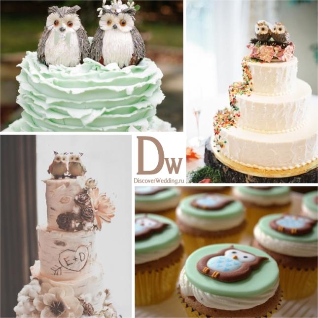 Owl_wedding_08