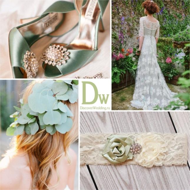 Sage_wedding_01