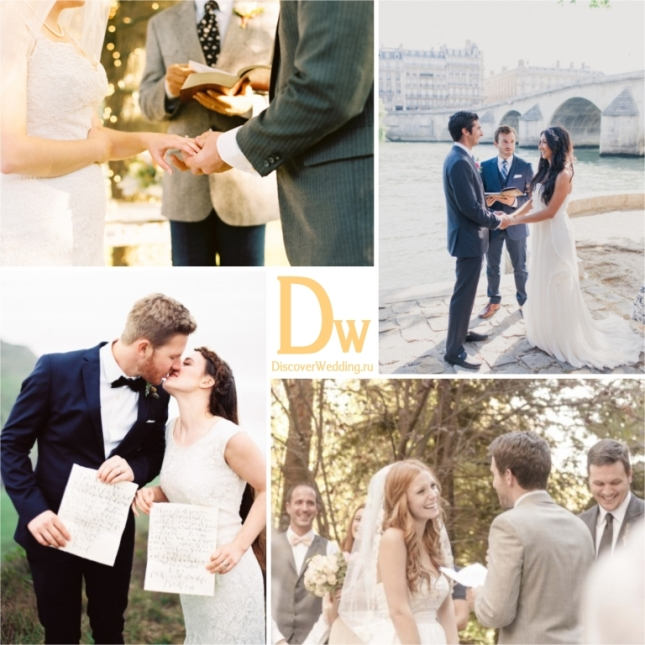 Wedding_vows_03