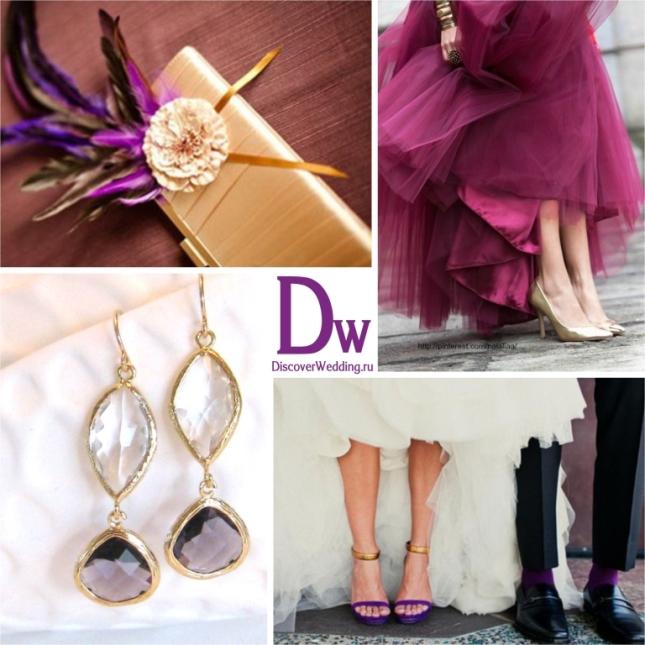 Purple_gold_01