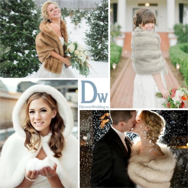 Winter_bride_2
