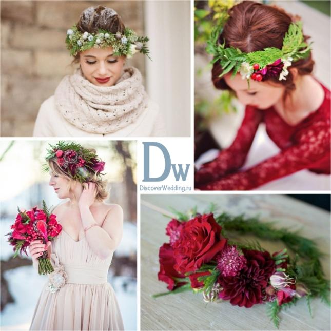 Winter_bride_7
