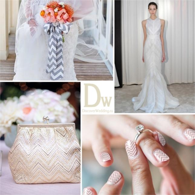 Chevron_wedding_01