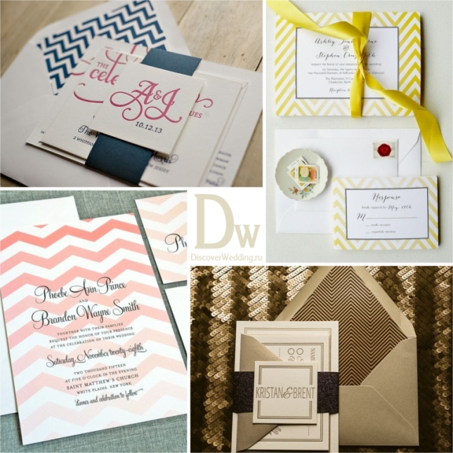 Chevron_wedding_03