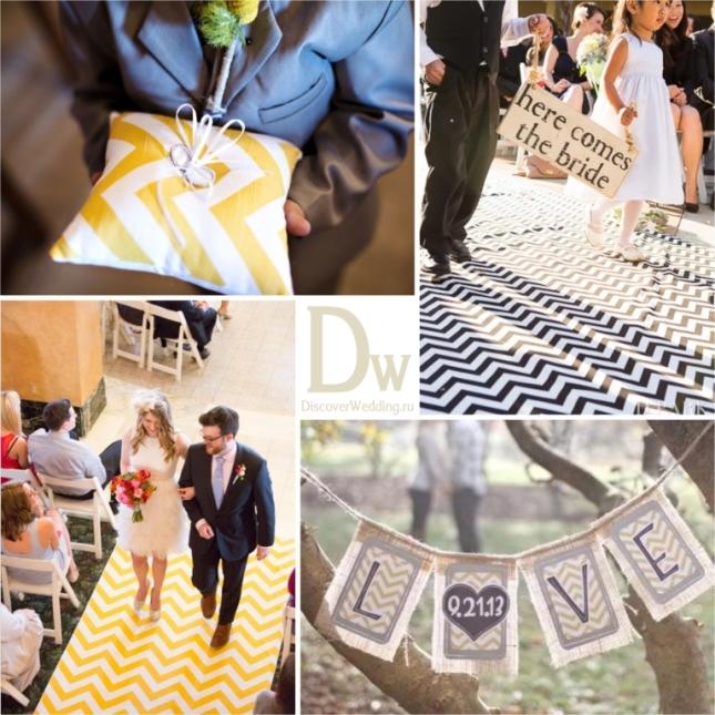 Chevron_wedding_05