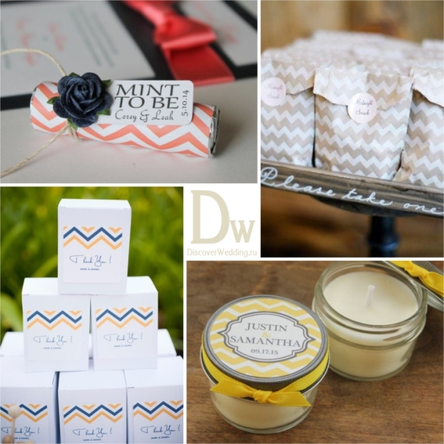 Chevron_wedding_07