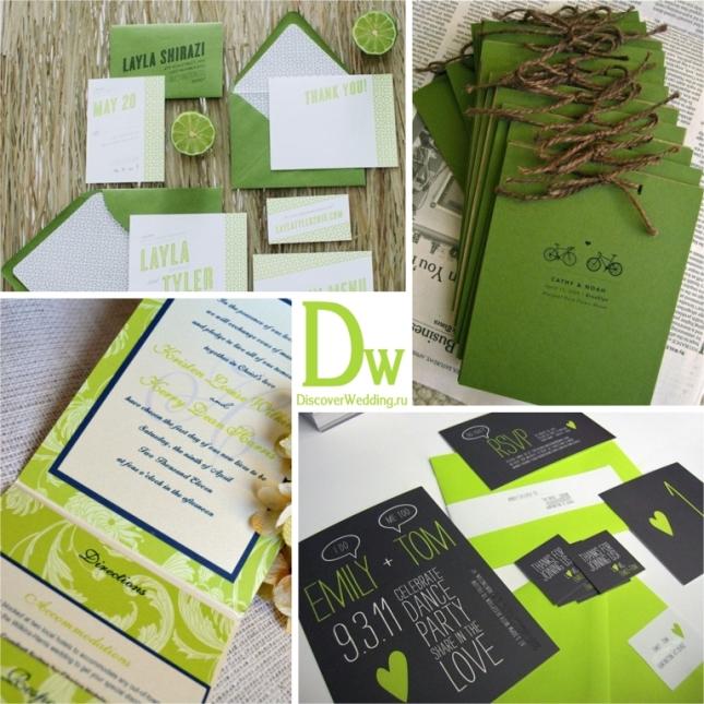 Lime_wedding_04