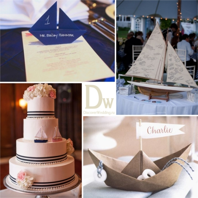Nautical_wedding_01