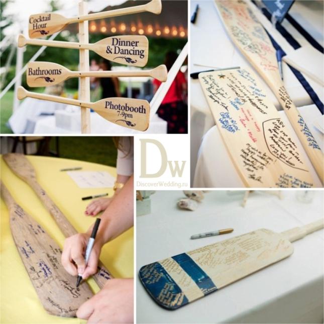 Nautical_wedding_06