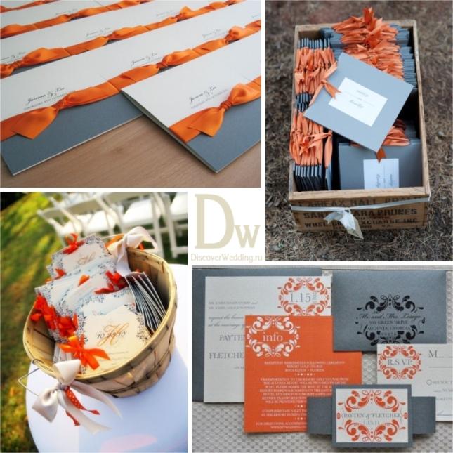 Orange_grey_05