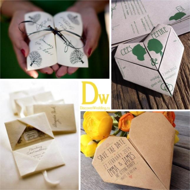 Как сделать из бумаги подарок на свадьбу 62
