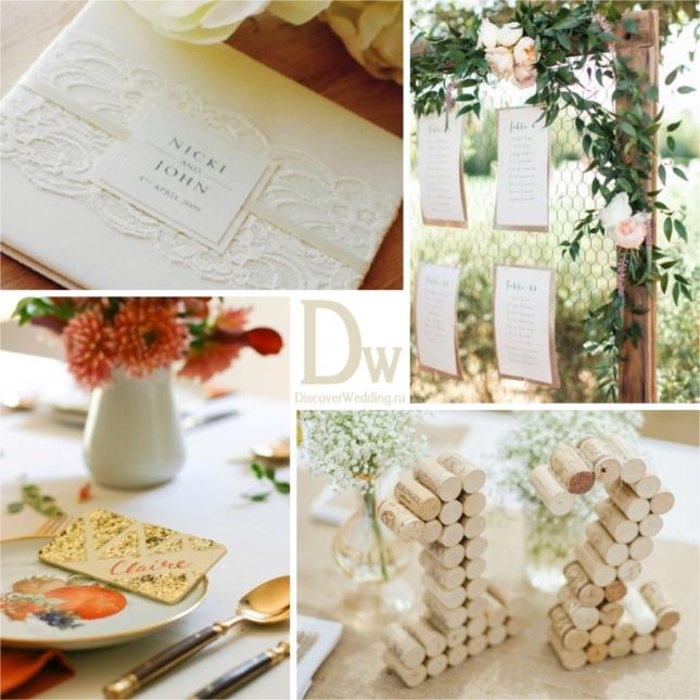 Свадебная бутоньерка для гостей своими руками 53