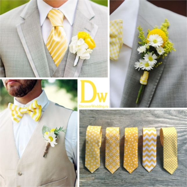 Brown yellow wedding