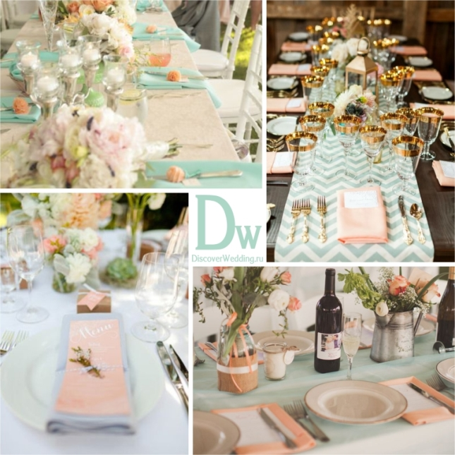 101 СЕКРЕТ КРАСОТЫ Сочетание цветов на свадьбе