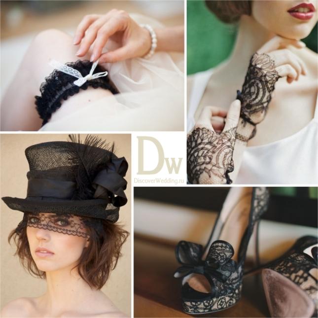 Black_lace_02