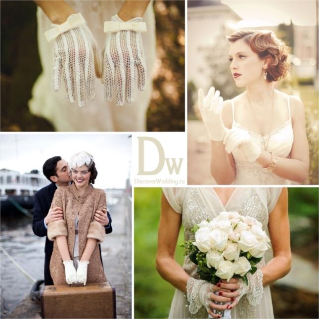 Vintage_bride_06