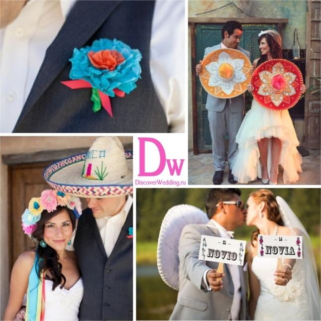 Mexican_wedding_03