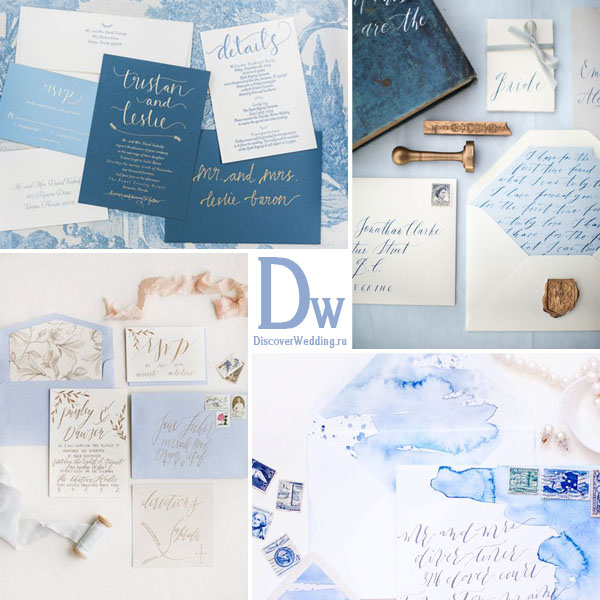 svadba v cvete Serenity collage-5