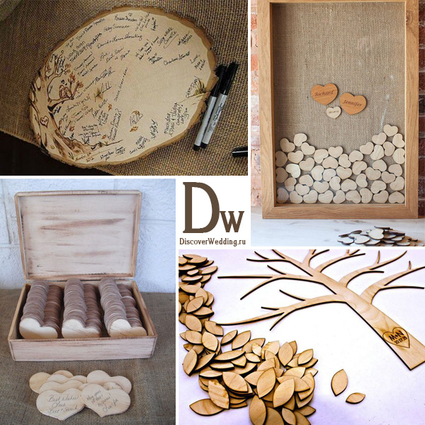 Подарки на деревянную свадьбу из фото 413
