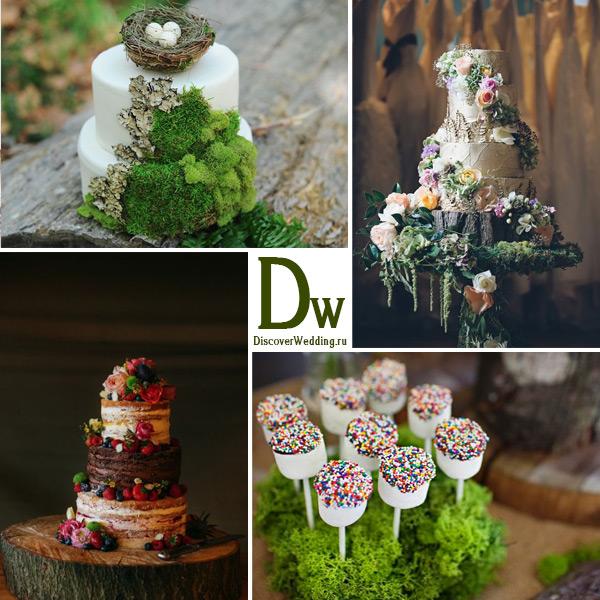 wedding_candies