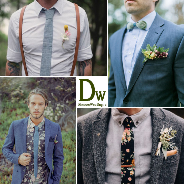 discoverwedding_groom