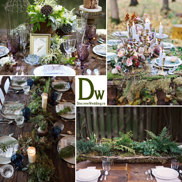 wedding_tablescape