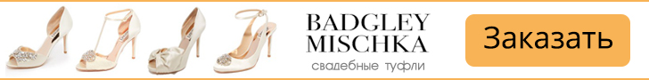 banner-bradley-mishka-728-90px-01